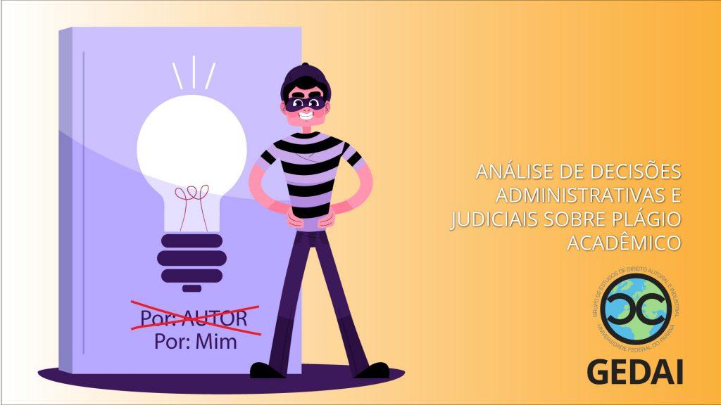 decisoes-judiciais-sobre plagio-academico